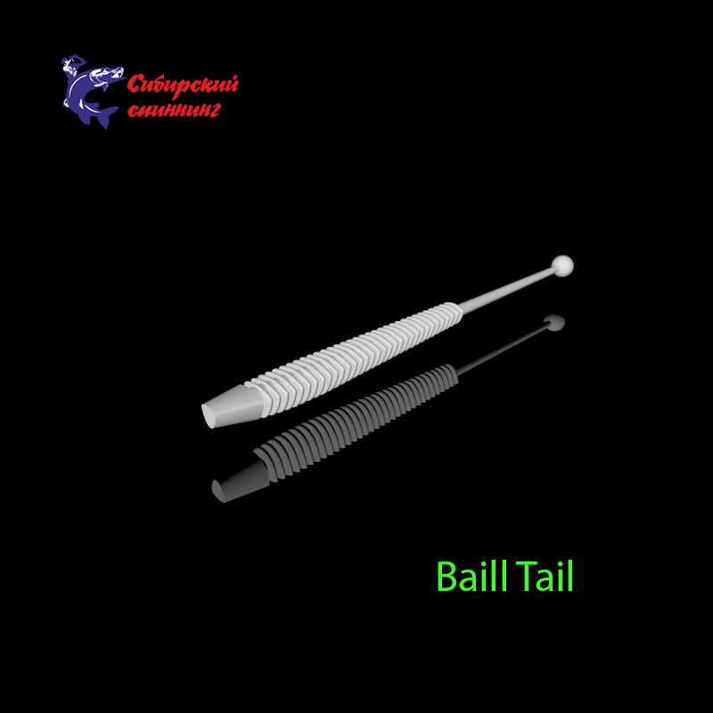 Baill Tail